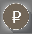 ruble sign white icon on brown circle vector image vector image