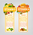 vitamin banners set vector image vector image