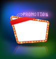 Abstract retro light promotion banner vector image vector image