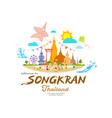 amazing songkran festival summer sand pagoda vector image vector image