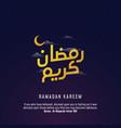 ramadan kareem arabic calligraphy greeting design