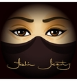 Arabic Eyes vector image