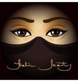 Arabic Eyes vector image vector image