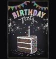 birthday invitation a piece birthday cake with vector image vector image