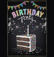 birthday invitation a piece cake vector image