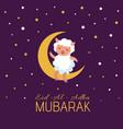 eid mubarak arabian festival poster vector image