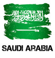 flag of saidi arabia from brush strokes vector image
