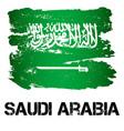 flag of saidi arabia from brush strokes vector image