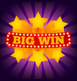 retro sign big win vector image vector image