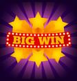 retro sign big win vector image