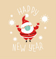 santa claus with a medical mask on their face vector image vector image