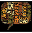 Season DVD Review text background wordcloud vector image vector image