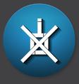 Single non-drink icon vector image vector image