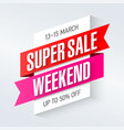 super sale weekend special offer poster banner vector image vector image