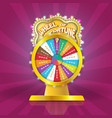 wheel of fortune 3d object lucky roulette in flat vector image vector image