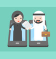 arab businessman and arab businesswoman trade vector image