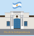 argentina independence day 9 july flag of vector image vector image