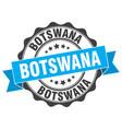 botswana round ribbon seal vector image vector image