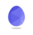egg icon vector image