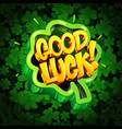 good luck cartoon letters vector image vector image