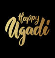 happy ugadi lettering phrase on dark background vector image vector image