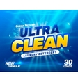 Laundry detergent package vector image vector image