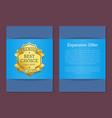 best choice premium quality shiny golden label vector image vector image