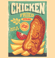 chicken fried steak poster design vector image vector image