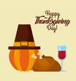 happy thanksgiving day card greeting pumpkin hat vector image