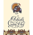 thanks giving day decorative greeting card vector image