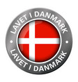 made in denmark flag icon vector image vector image