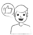 man with hand like in speech bubble vector image