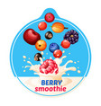 cartoon berry smoothie sticker vector image vector image