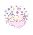 kawaii cute unicorn sleeping sweetly and different vector image vector image