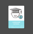 language school - person with graduation cap with vector image
