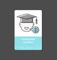 language school - person with graduation cap with vector image vector image