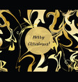 marble gold texture seamless pattern vector image vector image