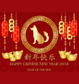 2018 happy chinese new year vector image vector image