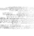 black and white binary code digital background vector image