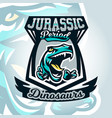 colourful emblem logo dangerous raptor ready to vector image vector image