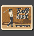 golf sport club golfer on field vector image vector image