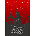 Hand sketched Happy Holidays logotype badge and vector image vector image