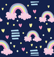 rainbow pattern vector image
