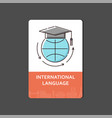 international language banner with icon globe vector image vector image