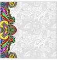 vintage floral background for your design vector image vector image