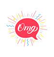 omg hand written lettering background vector image