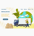 delivery service male character loader concept vector image