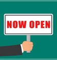 now open sign flat concept vector image vector image