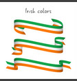 set of three ribbons with the irish tricolor vector image