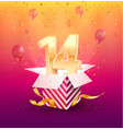 14 th years anniversary design element vector image vector image